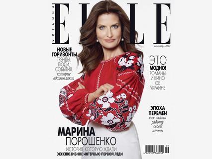 мария порошенко