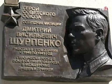 """""""Петровка, 38"""". Эфир от 07.05.2015 21:45"""