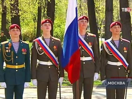 """""""Петровка, 38"""". Эфир от 08.05.2015 21:45"""