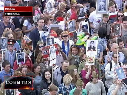 """""""События"""". Эфир от 13.05.2015 14:30"""