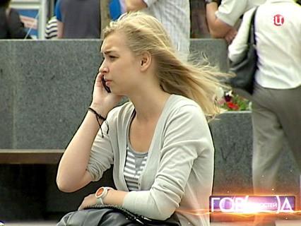 """""""Город новостей"""". Эфир от 18.05.2015 14:50"""