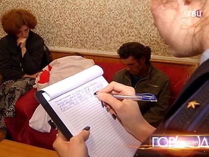 """""""Город новостей"""". Эфир от 18.05.2015 19:30"""