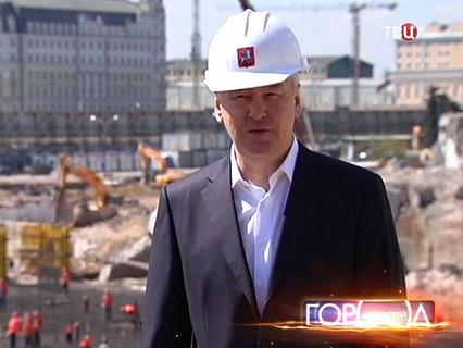 """""""Город новостей"""". Эфир от 25.05.2015 14:50"""