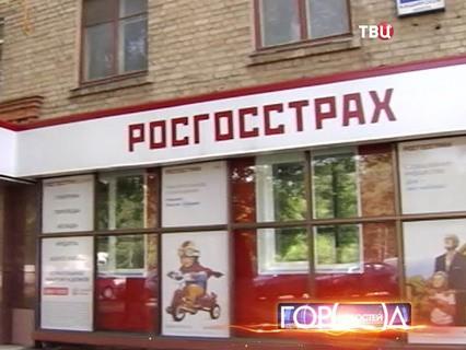 """""""Город новостей"""". Эфир от 27.05.2015 14:50"""