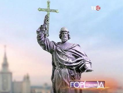"""""""Город новостей"""". Эфир от 28.05.2015 19:30"""