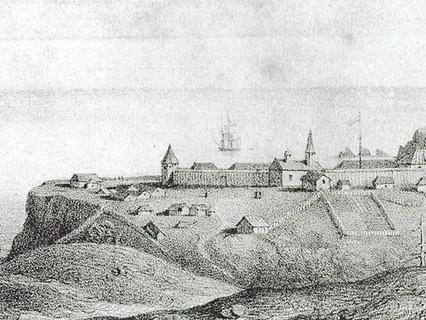 Форт-Росс