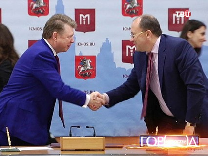 """""""Город новостей"""". Эфир от 04.06. 2015 14:50"""