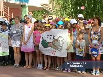 """""""Петровка, 38"""". Эфир от 05.06.2015 01:45"""