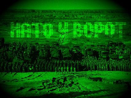 """Линия защиты. Анонс. """"НАТО у ворот"""""""