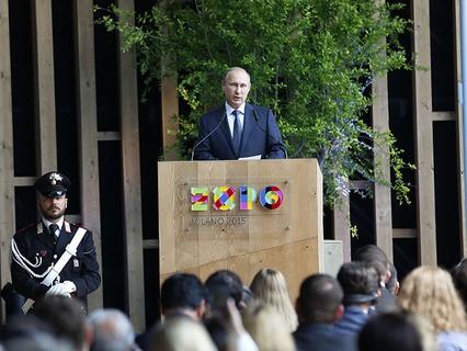 Владимир Путин на выставке ЭКСПО-2015 а Милане