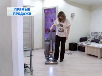"""""""Прямые продажи"""""""