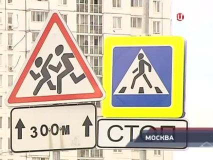 """""""Петровка, 38"""". Эфир от 17.06.2015 21:45"""