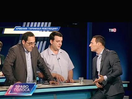 """Армения: тарифная революция?"""
