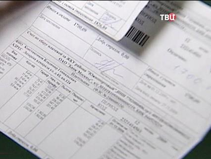 """""""События"""". Эфир от 01.07.2015 11:30"""