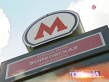 """""""Город новостей"""". Эфир от 23.07.2015 14:50"""