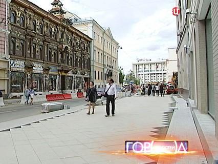 """""""Город новостей"""". Эфир от 23.07.2015 19:30"""