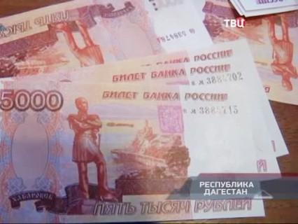 "Петровка, 38. ""Петровка, 38"". Эфир от 29.07.2015 21:45"