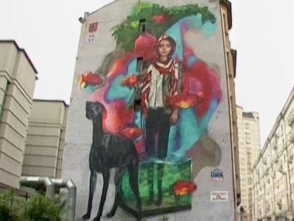 Наша Москва Эфир от 31.07.2013