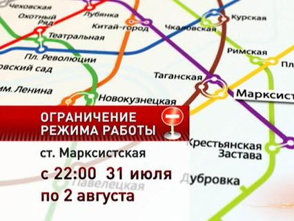 """""""Город новостей"""". Эфир от 30.07.2015 19:30"""