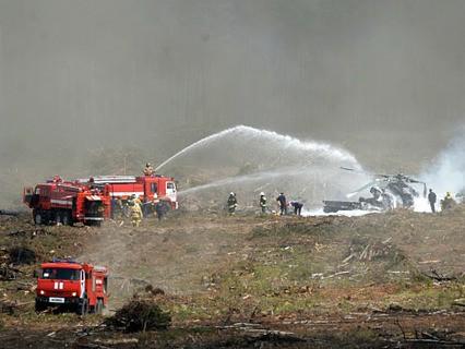 Последствия крушения вертолета Ми-28Н на авиашоу