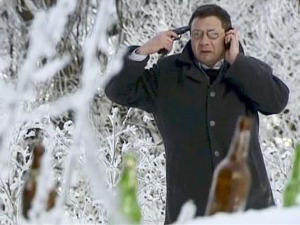 """Кадр из фильма """"Очкарик"""""""