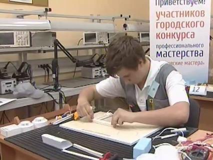 Наша Москва Эфир от 03.06.2013