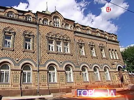 """""""Город новостей"""". Эфир от 14.08.2015 19:30"""