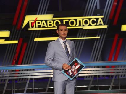 """Право голоса. Анонс. """"Приднестровье в блокаде?"""""""