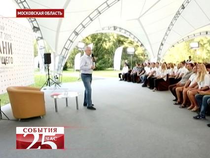 """""""События. 25-й час"""". Эфир от 24.08.2015"""