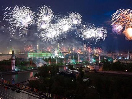 """День Москвы. Анонс. """"Праздничный концерт"""""""