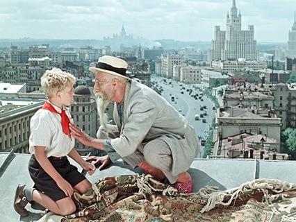 """Кадр из фильма """"Старик Хоттабыч"""""""
