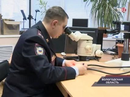 """""""Петровка, 38"""". Эфир от 02.09.2015 21:45"""
