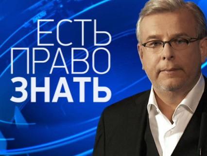 http://cdn.tvc.ru/pictures/tb/179/443.jpg