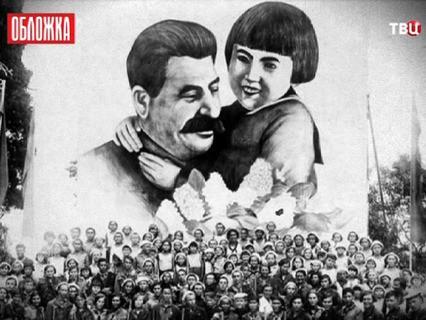 """""""Добрый дедушка Сталин"""""""