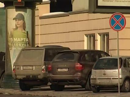 Наша Москва Эфир от 09.04.2013