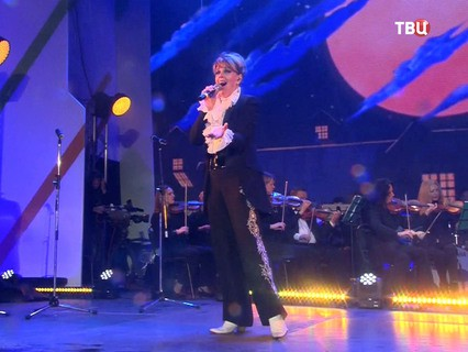 День Москвы. Праздничный концерт
