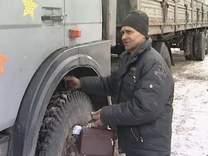 Наша Москва Эфир от 25.03.2013