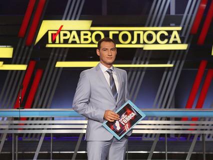 """Право голоса. Анонс. """"Белоруссия перед выбором"""""""