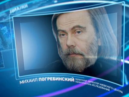 Погребинский 11092015