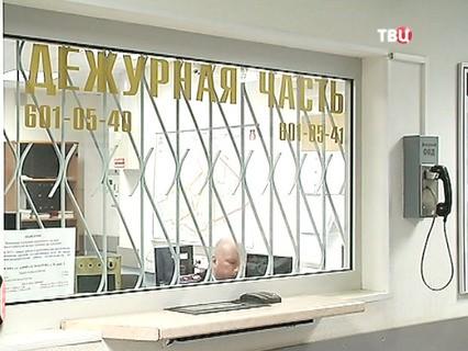 """""""Петровка, 38"""". Эфир от 19.09.2015 02:55"""
