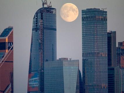 Супер уние в Москве