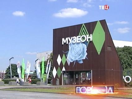 """""""Город новостей"""". Эфир от 30.09.2015 19:30"""