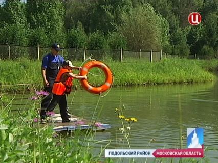 ГОРОД НОВОСТЕЙ Эфир от 21.08.2013