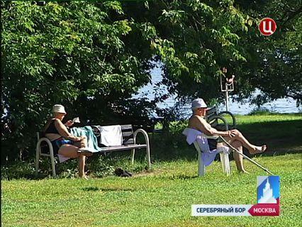 ГОРОД НОВОСТЕЙ Эфир от 20.08.2013