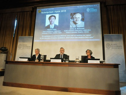 Такааки Кадзита и Артур Макдональд стали лауреатами Нобелевской премии по физике