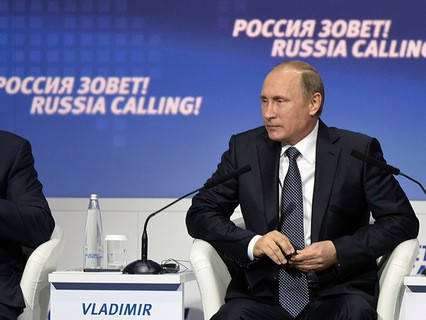 """Президент России Владимир Путин на форуме ВТБ Капитал """"Россия зовет!"""""""