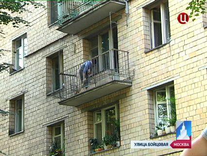 ГОРОД НОВОСТЕЙ Эфир от 13.08.2013