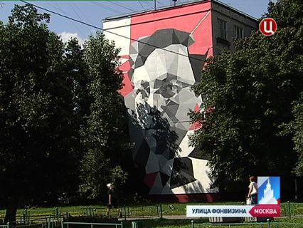 ГОРОД НОВОСТЕЙ Эфир от 09.08.2013