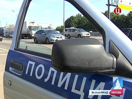 ГОРОД НОВОСТЕЙ Эфир от 08.08.2013