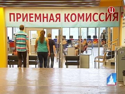 ГОРОД НОВОСТЕЙ Эфир от 05.08.2013